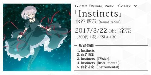 Instincts.jpg
