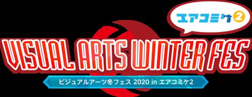 top_vafes2020_logo.png